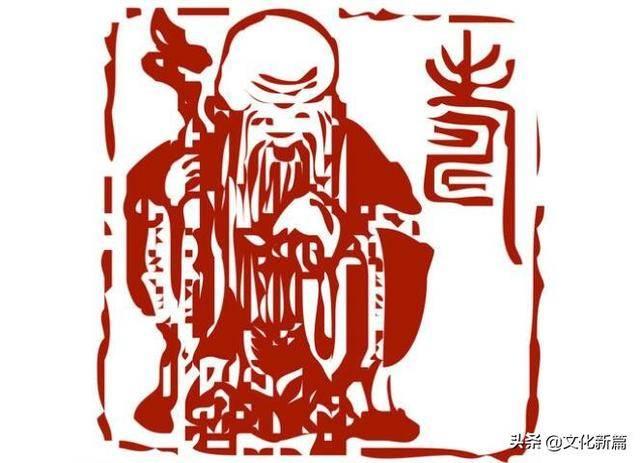 """祝寿""""四部曲"""":写寿字、拜寿星、吃寿桃、看寿戏"""