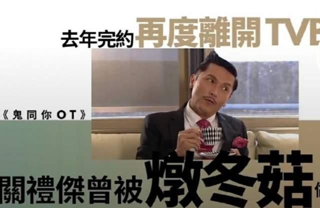 关礼杰被曝再度离开TVB,女儿却留了下来,被赞是父女的传承
