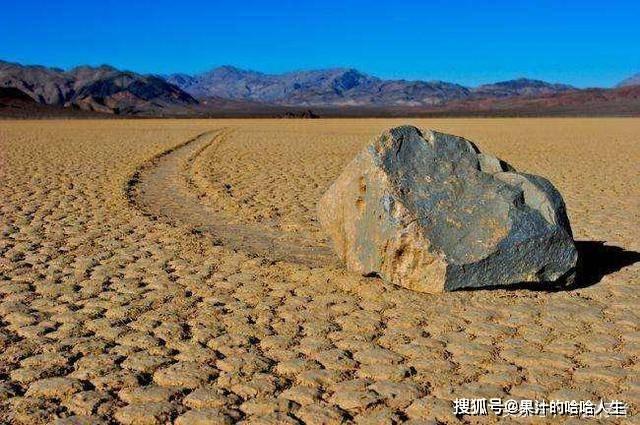 死亡谷里会走路的石头是超自然力在作怪?NASA最终破解谜团
