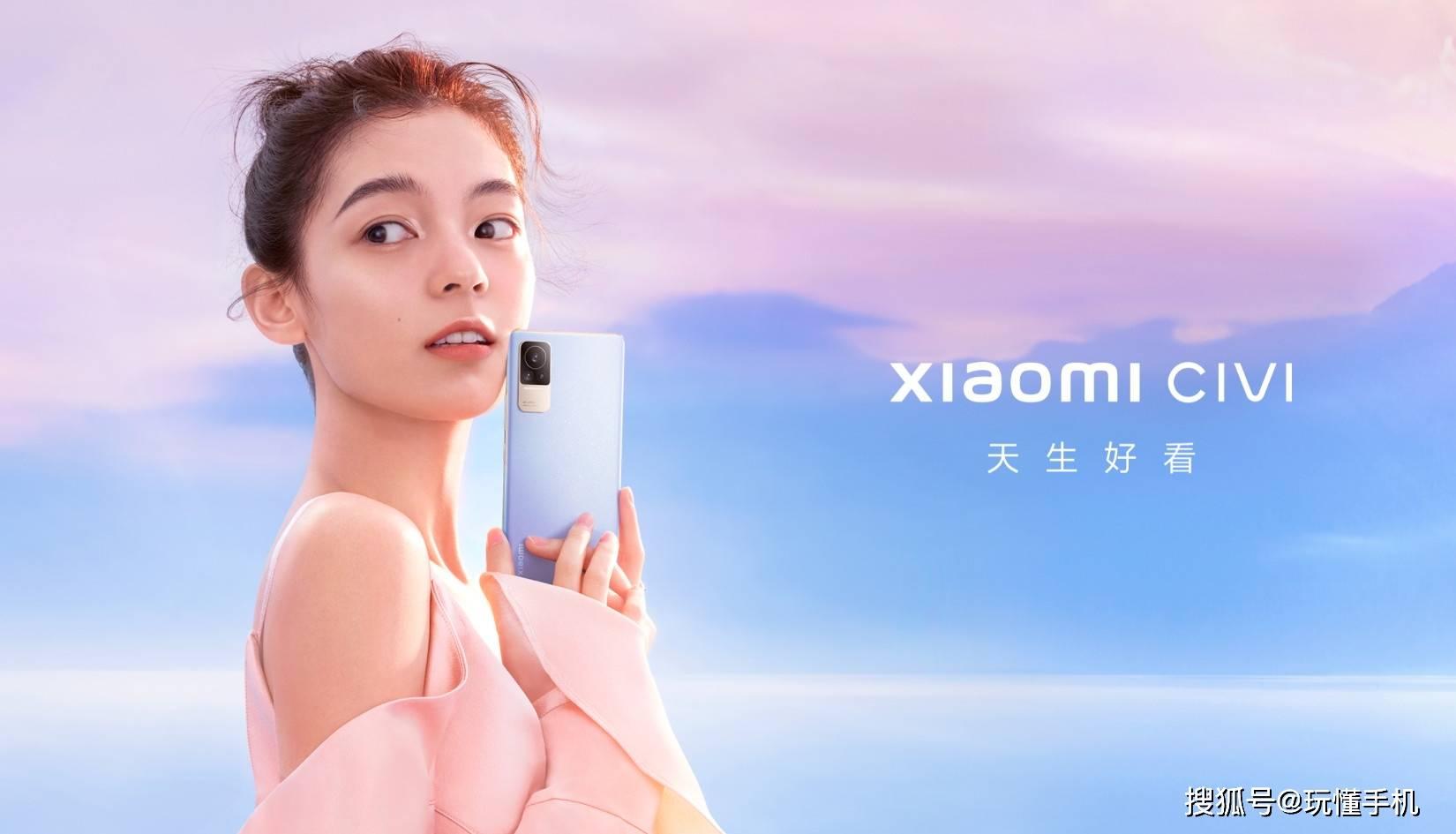 小米「Xiaomi Civi」新机正式发布:独特美学,天生好看