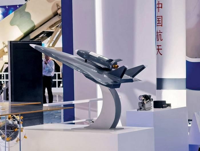 空天飞行器 亮相珠海航展