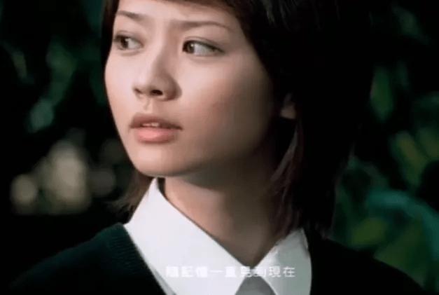 图片[41]-有种后宫叫周杰伦MV女主,J女郎们今何在?有人变脸完全认不出-妖次元