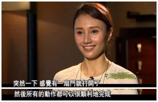 """图片[16]-一个回眸征服众人,不像明星的袁泉,有她自己的""""手段""""-妖次元"""