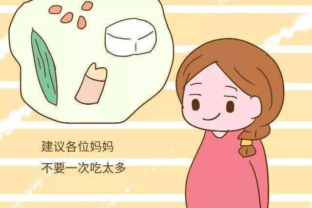 """""""4种食物""""是孕妇的""""好助手"""",怀孕期间多吃,宝宝聪明又可爱"""