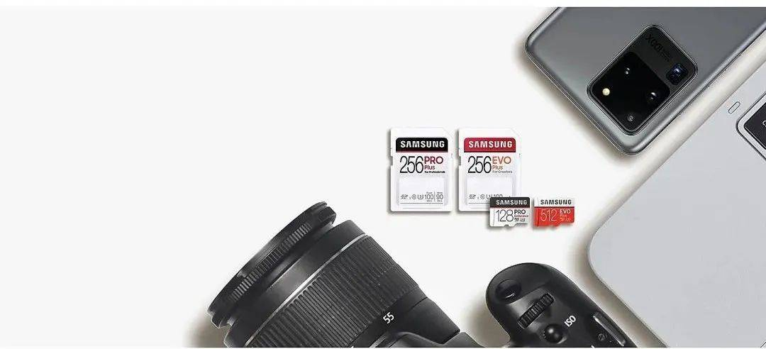 三星2021發布新款MicroSD卡,容量更大,速度更快,