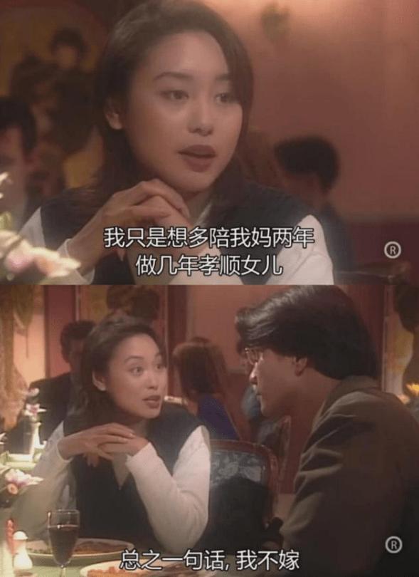图片[48]-90年代TVB十大收视冠军,如今回看面目全非,还是自己当年太年轻-妖次元