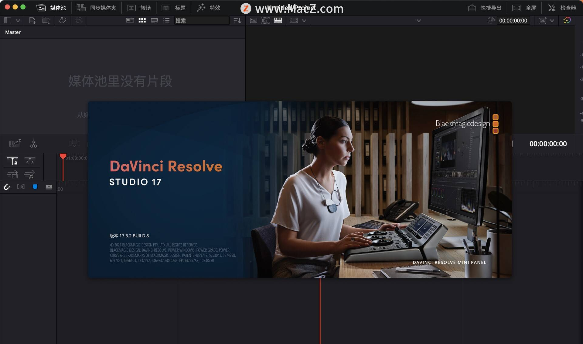 DaVinci Resolve Studio 17 for Mac(達芬奇剪輯調色軟件