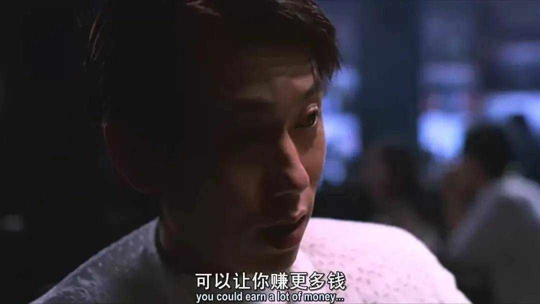 """图片[12]-23年前""""奶茶""""主演的冷门电影,信息量太大了-妖次元"""