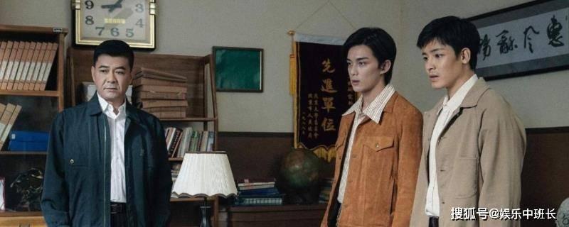《启航:当风起时》汉卡在第几集出现?裴庆华是被谁举报的?