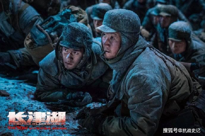 谈长津战役的悲壮与遗憾