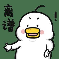 """特斯拉车主摆花圈维权!官方回应:涉嫌用""""泡水车""""碰瓷……"""