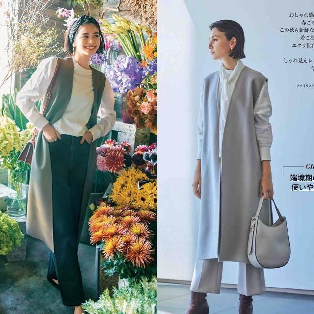 """风衣算什么,今年深秋流行的是""""长马甲"""",百搭显高又显瘦,有范毛呢穿搭"""