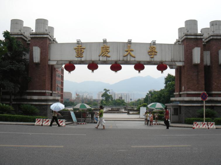 """重庆将新增一所""""特色""""大学,总投资20亿元,当地考生有福了"""