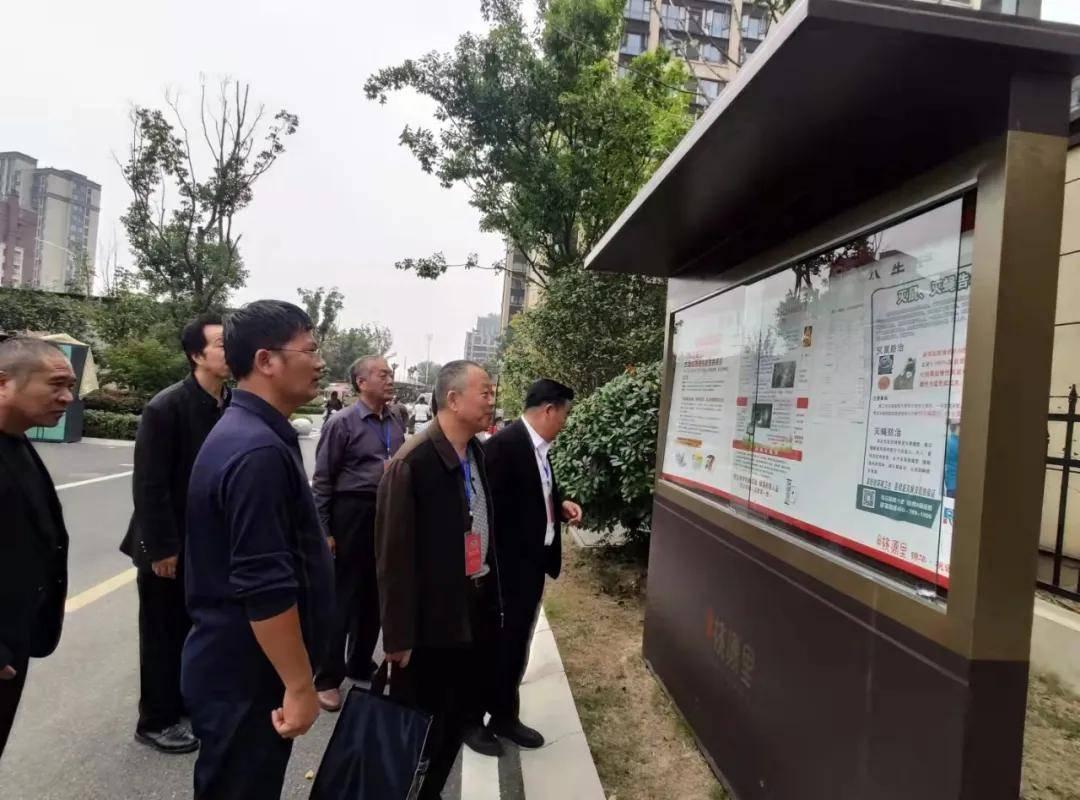 安徽界首:市政协委员开展界首病媒生物防制工作调研