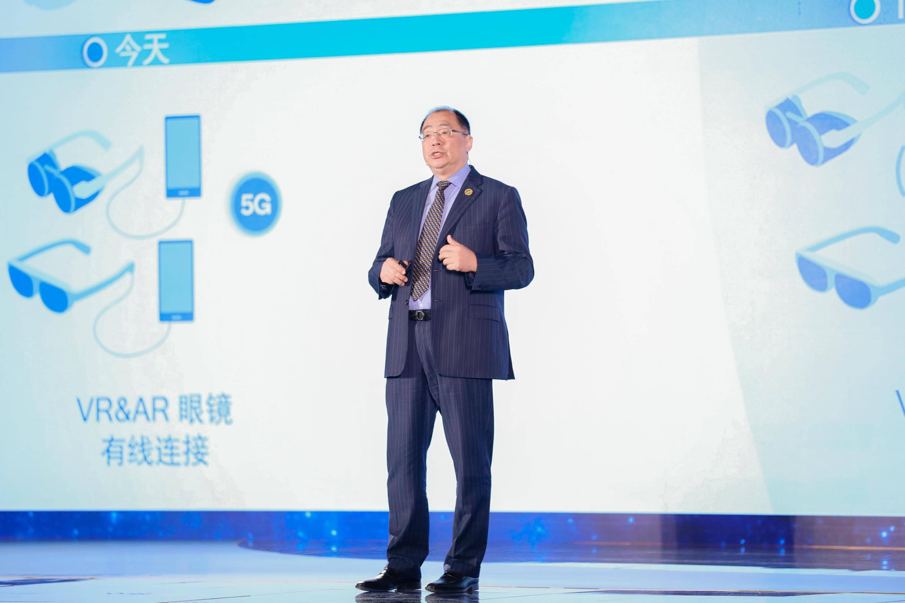 【2021世界VR產業大會】高通中國區董事長孟樸:
