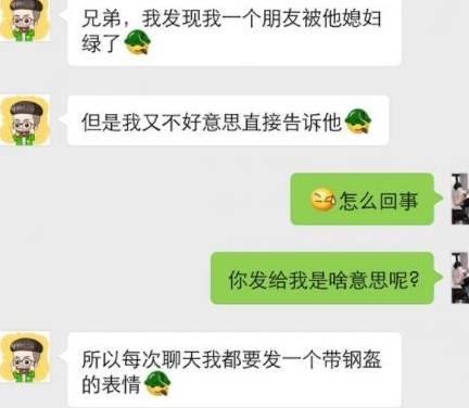 每日一笑:小姨子在朋友圈抽奖,一等奖北京四合院一套,要求是…