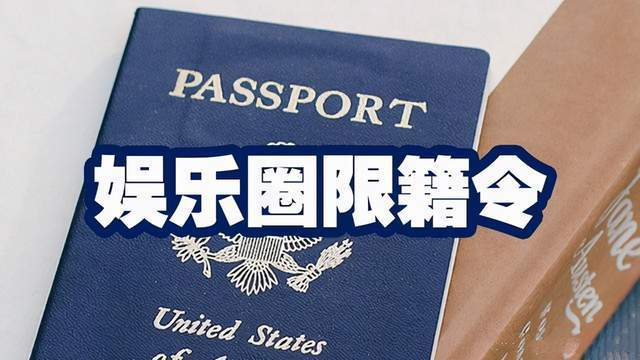 55岁的巩俐想申请重回中国籍,自称年轻不懂事,网友对此并不买账