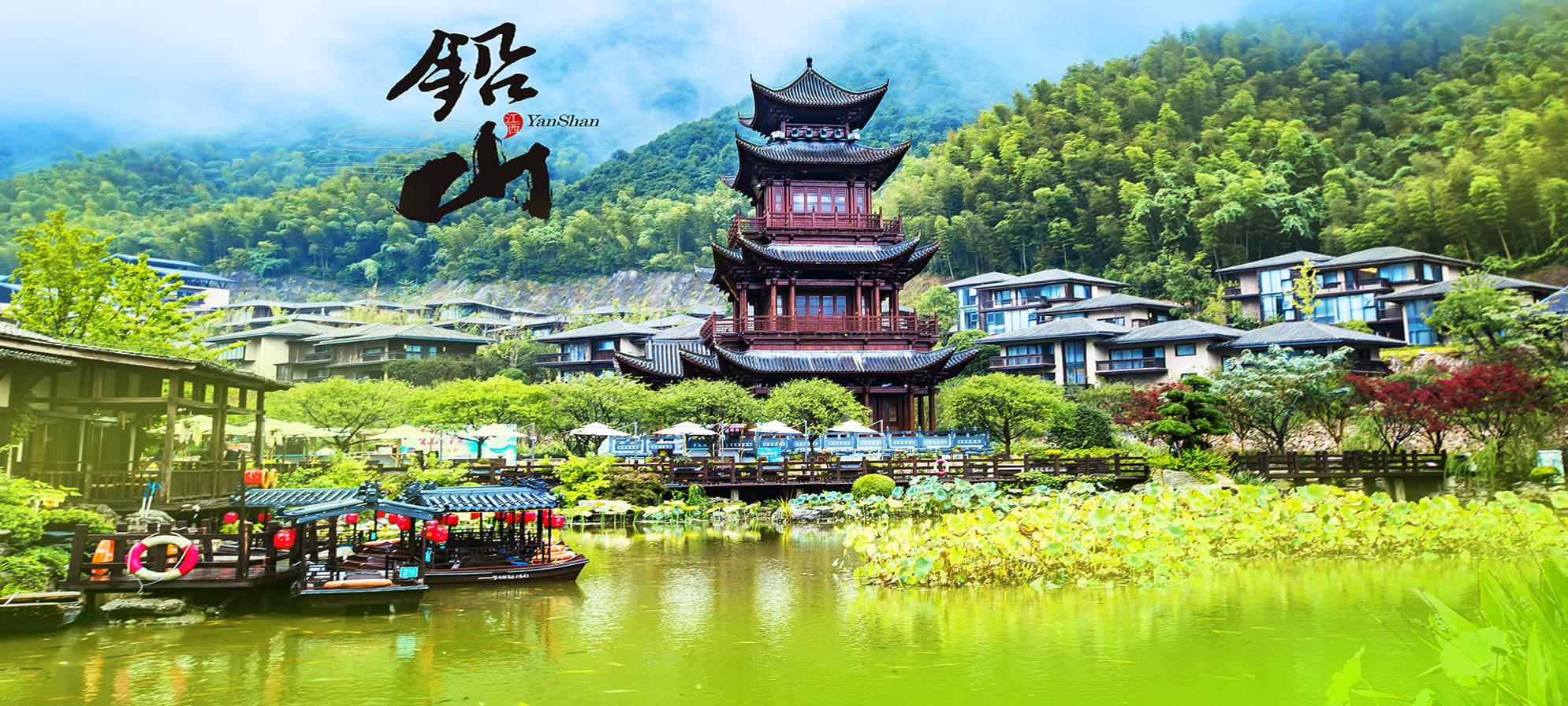 在八省通衢的江西铅山,传承一份初心,探访一首歌的传奇故事