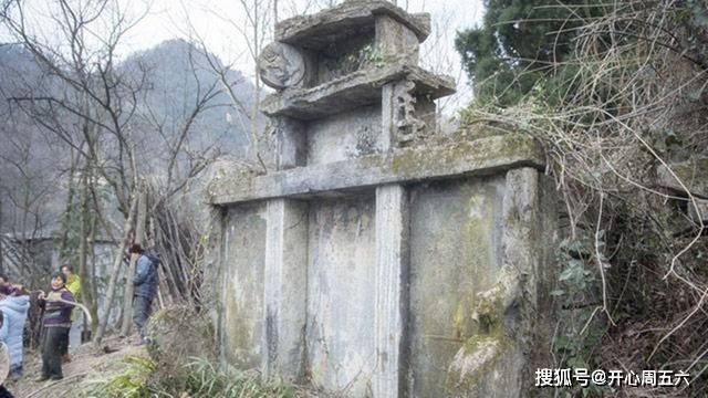 中国有一座古墓,一家人为其守墓上千年,至今都不知道墓主人是谁