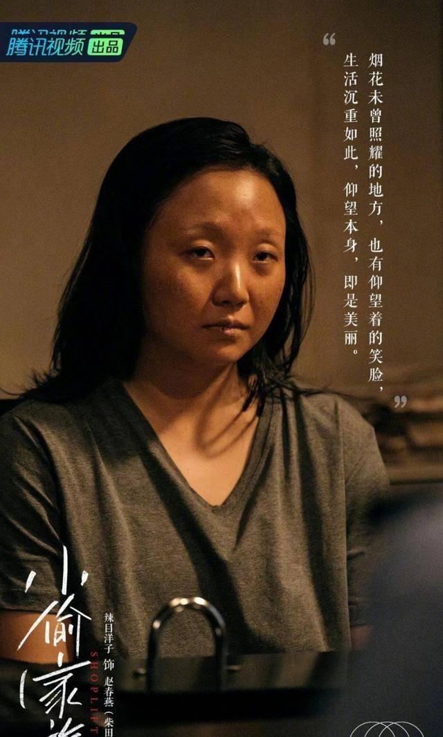 杜淳肯定辣目洋子演技,郭敬明给小鲜肉发S卡,与李诚儒产生冲突
