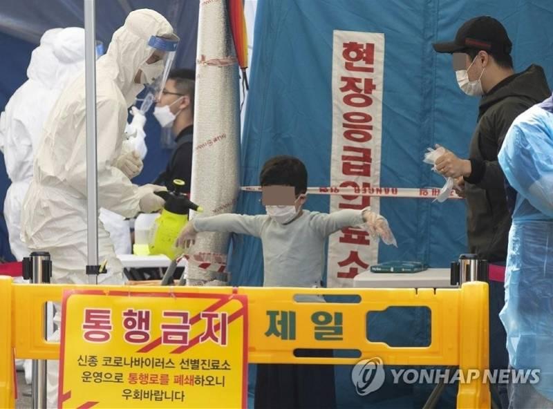 韓國現不知名兒童綜合征疑似病例