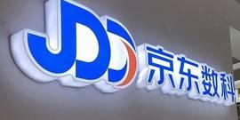中国工程院回应茅台总工入围院士候选名单
