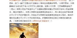 农业农村部部长唐仁健:我们完全能端稳中国人的饭碗