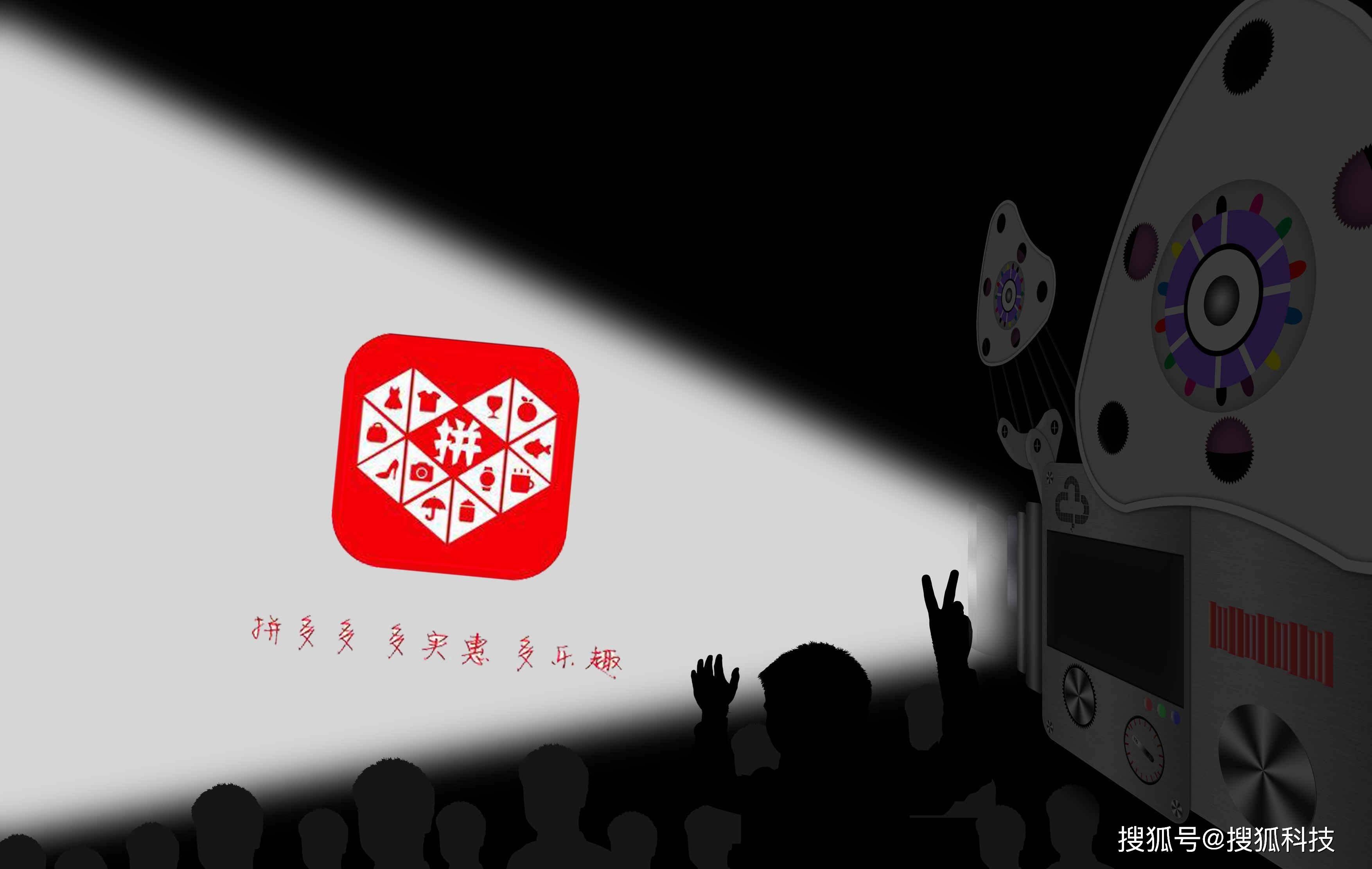 天顺平台总代-首页【1.1.5】  第1张