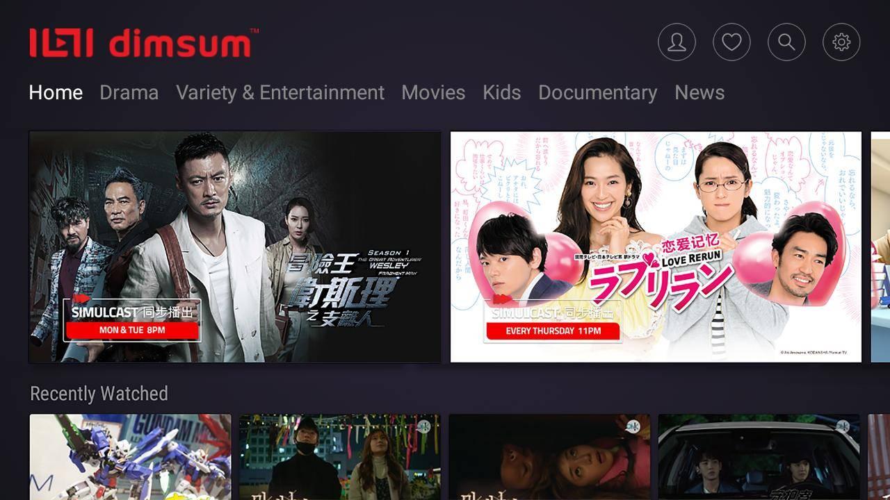 马来西亚星报媒体将于9月30日关闭旗下流媒体服务Dimsum影视娱乐