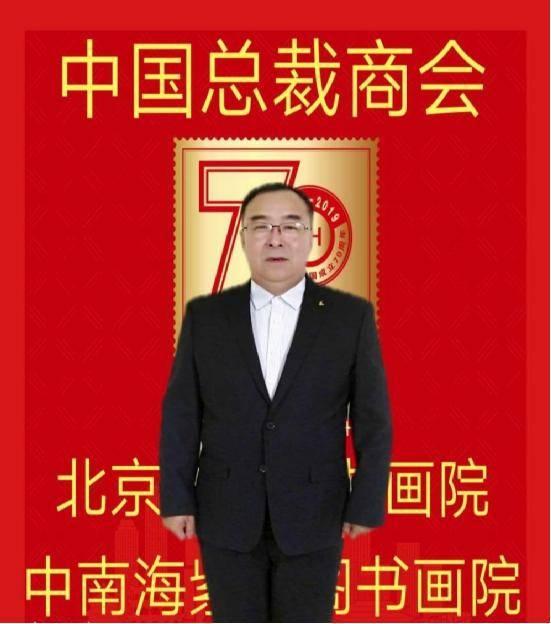 内蒙古普信众惠文化交流中心院长贾连师书法作品选