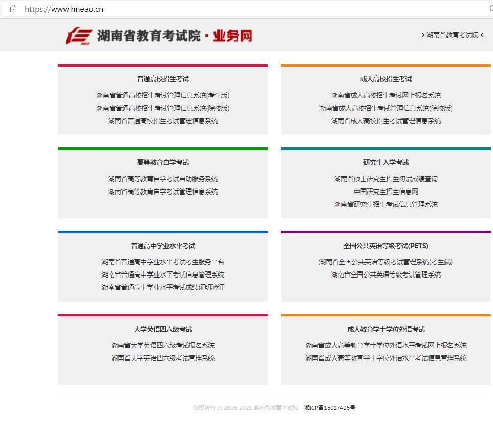 广西2021年10月自考成绩什么时候出 自考时间2021具体时间