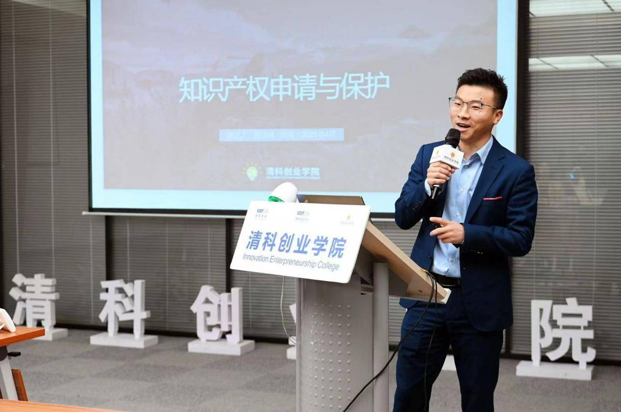 西安高新区陕西省中小企业发展特训营四月营完美收官 清科创业学院实效助力