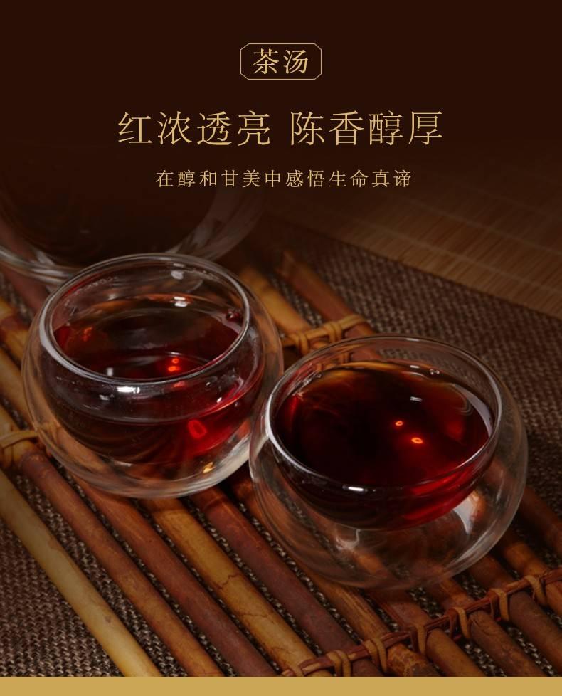 """帕莎茶叶品鉴特征——""""甜"""""""