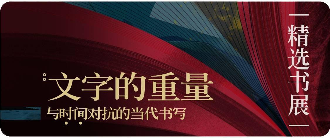京东图书联合诚品书店 打造线上购书新体验