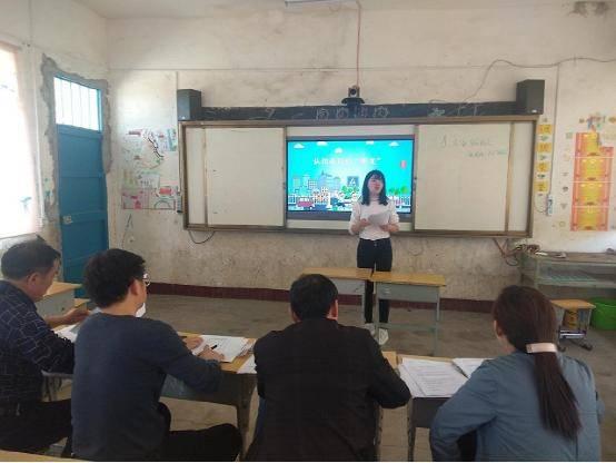 """湖北省宜城市邓冲小学举行青年教师""""同课异构""""教学比武"""