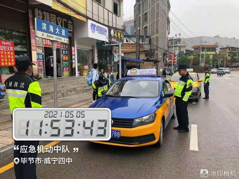 """威宁县交通运输局开展""""节日我在岗、为民办实事""""实践活动"""
