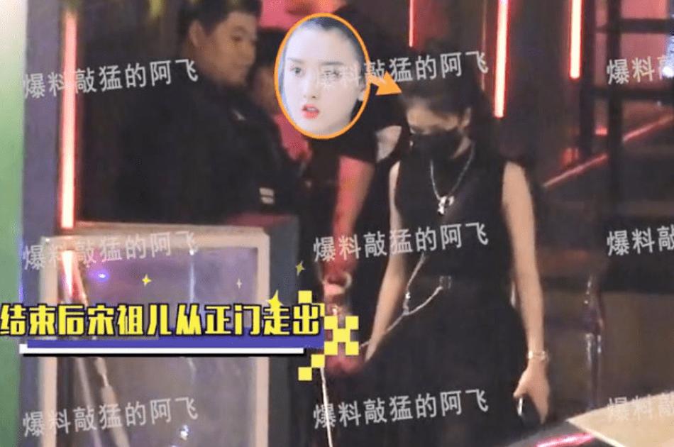 Sinh nhật Na Tra bất ngờ hot vì cả dàn sao hạng A tới dự, Angela Baby có biểu cảm gây chú ý trước scandal bị đuổi khỏi show - Ảnh 2.