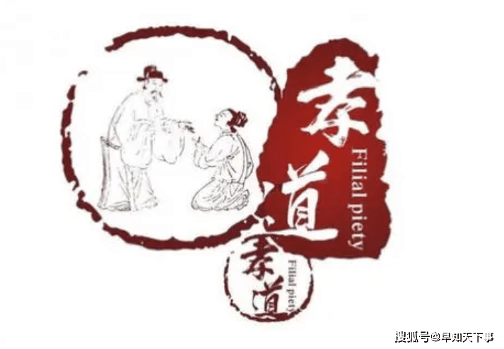 """刘宏伟律师谈""""三孝"""""""""""