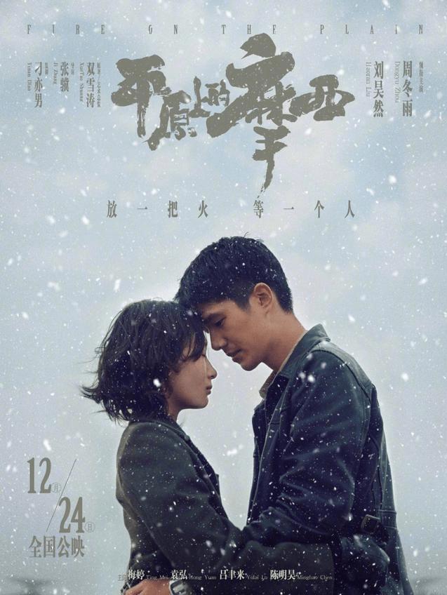 刘昊然新片合作周冬雨,还主动去亲29岁的周冬雨