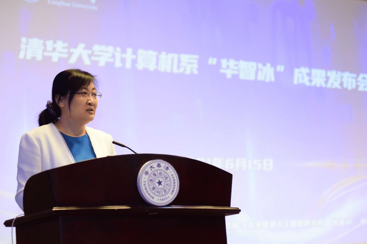 清华大学迎来我国首个原创虚拟学生,即日起开启学习和研究生涯