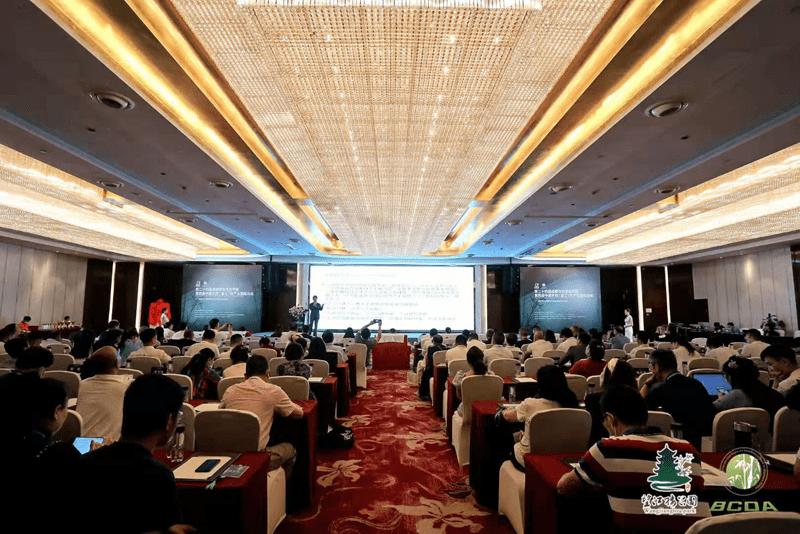 第四届中国天府(望江)竹产业国际论坛在成都召开