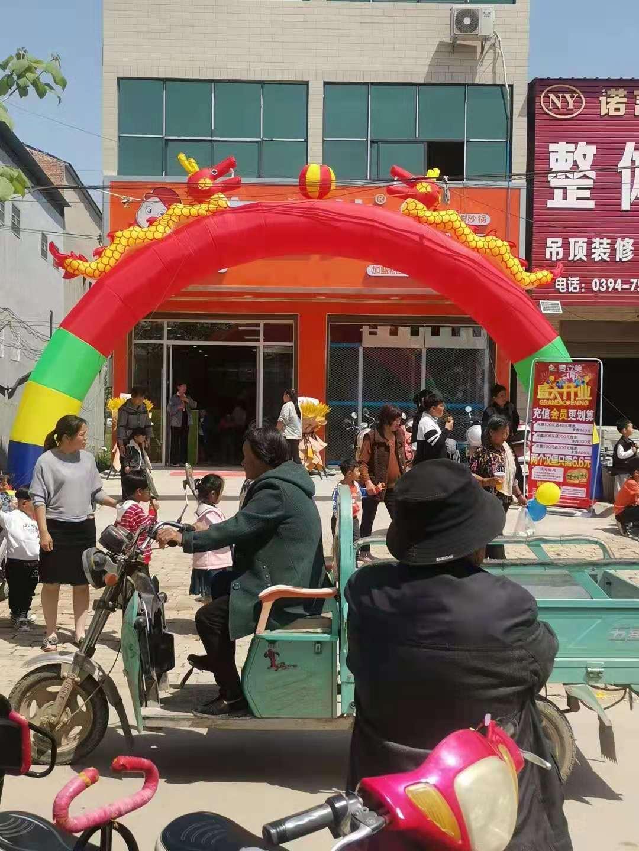 开一家炸鸡汉堡店,成功和失败只是一步之遥