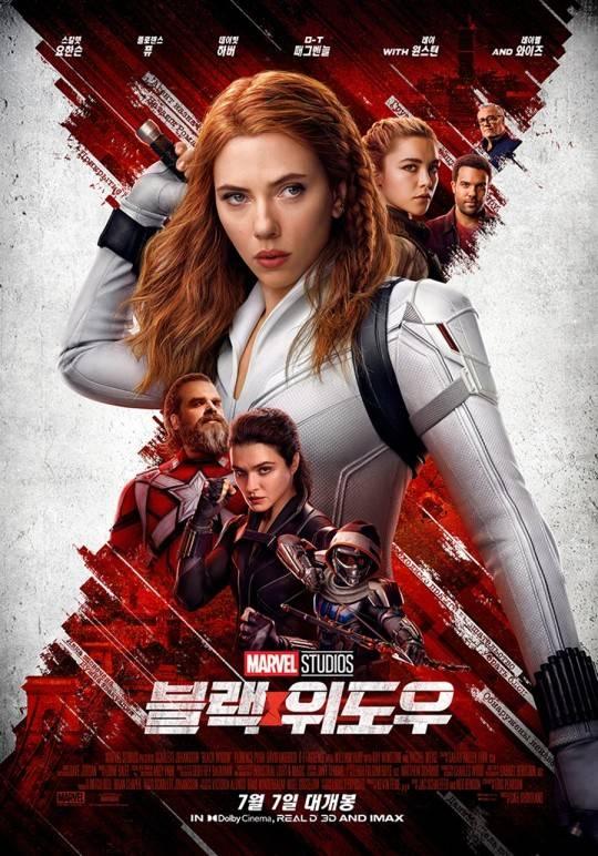 《黑寡妇》连续两周夺得韩国周末票房冠军!《灵媒》位列第二