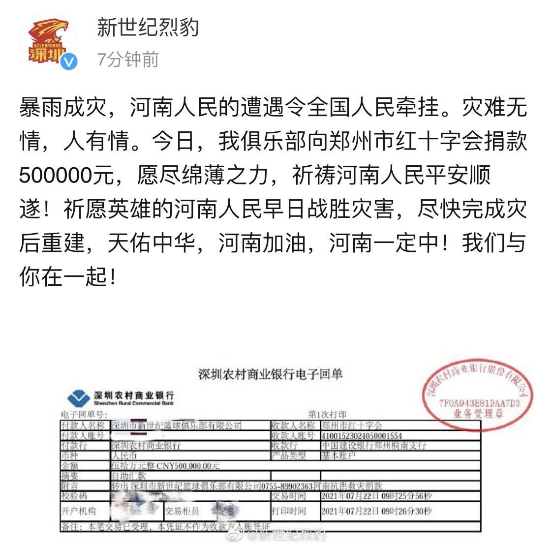 辽篮:郭艾伦对8处伤病进行治疗 距康复还需1-1.5个月_银河娱乐官网