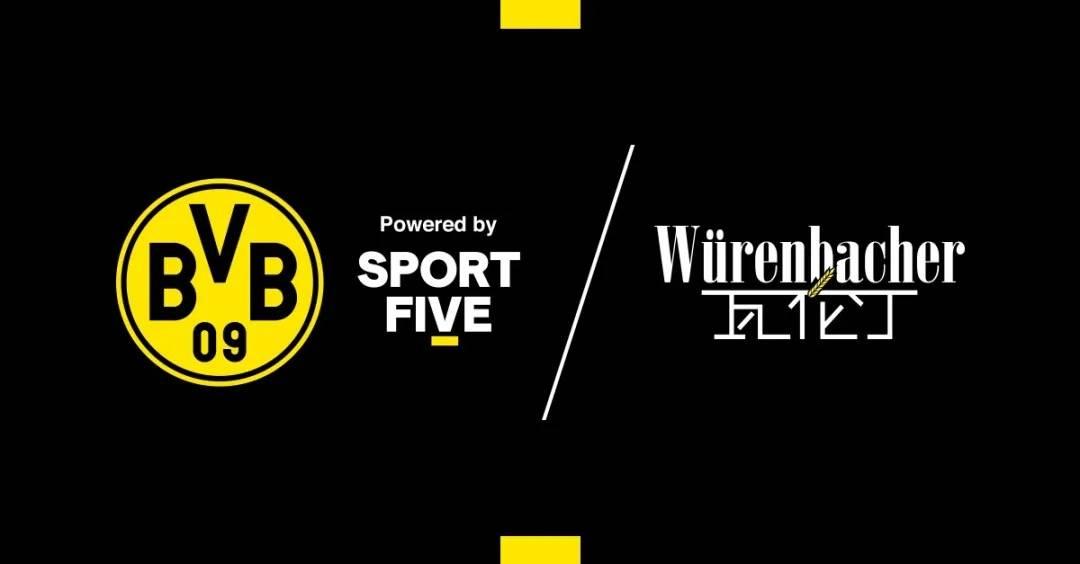 再续黄黑传奇,SPORTFIVE助力瓦伦丁啤酒与多特蒙德达成续约合作_顶级娱乐官网