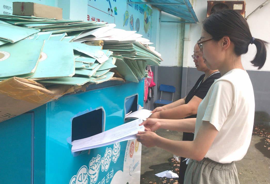 苏州市平江实验学校分校:垃圾分类暑期社会实践活动真精彩