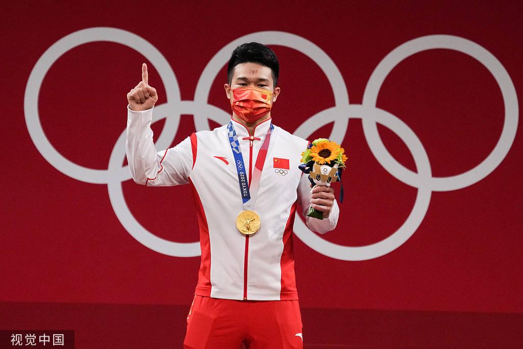 28日金牌榜:中国斩获3金升至第2 日本13金继续领跑