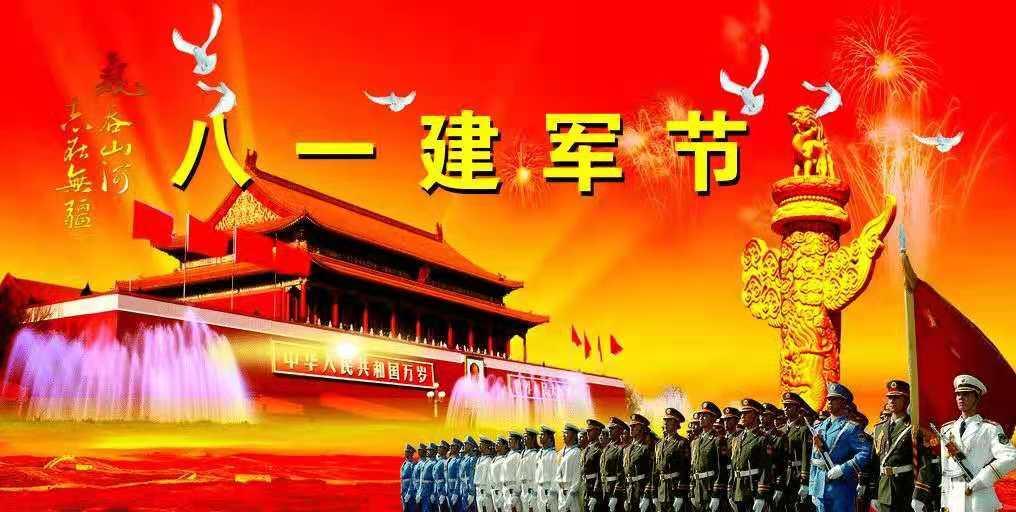 河南省黑龙江商会向奋战在一线的军人致敬!