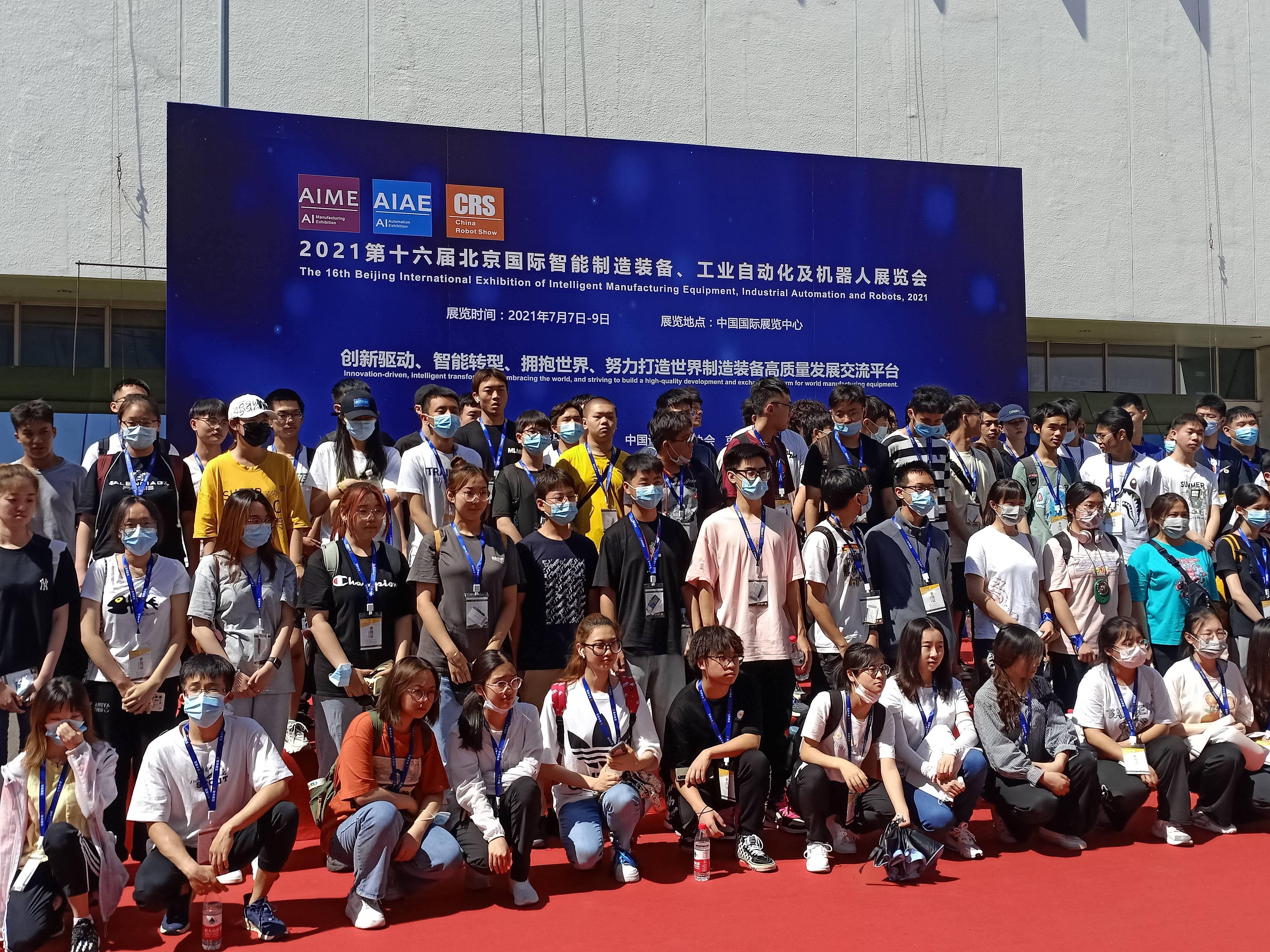 2022第十七届北京国际工业自动化展览会