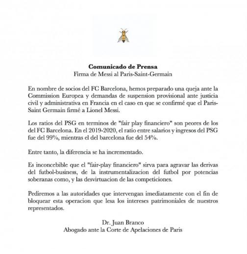 律师:代表巴萨会员起诉巴黎 要求中止签约梅西行动_娱乐行业平台